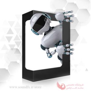 افکت صوتی ربات و حرکات و اکشن های رباتی
