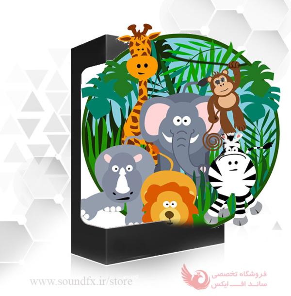 مجموعه صدای انواع حیوانات اهلی و وحشی