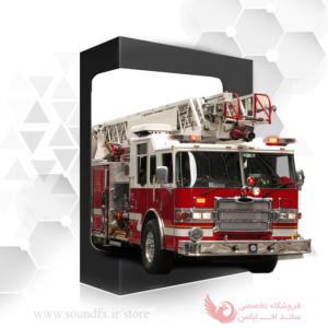 افکت صوتی ماشین آتش نشانی