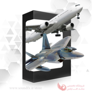 صدای هواپیما - افکت صوتی هواپیما