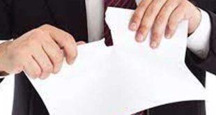 صدای پاره کردن کاغذ و مچاله کردن