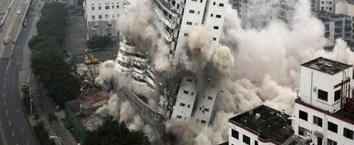 افکت صدای انفجار ساختمان