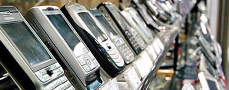 دانلود صدای زنگ تلفن و موبایل