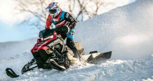 صدای ماشین برف رو snowmobile