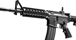 دانلود صدای شلیک اسلحه m4a1