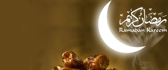 مجموعه آهنگ های مخصوص ماه رمضان