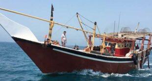 صدای کشتی و لنج