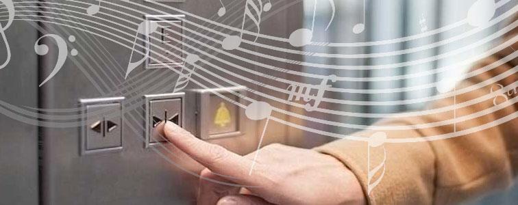 مجموعه موسیقی بی کلام داخل اتاق آسانسور