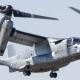 افکت صوتی هوابرد نسخه 2 صدای هلیکوپتر
